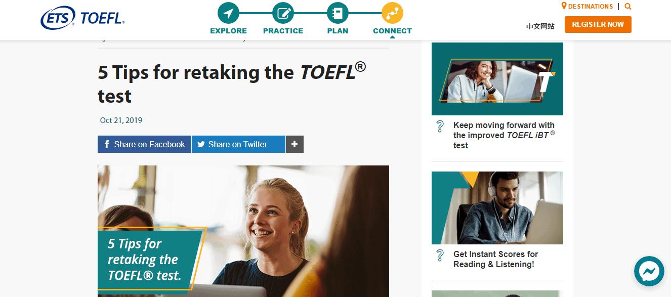 5 Tips for retaking the TOEFL test